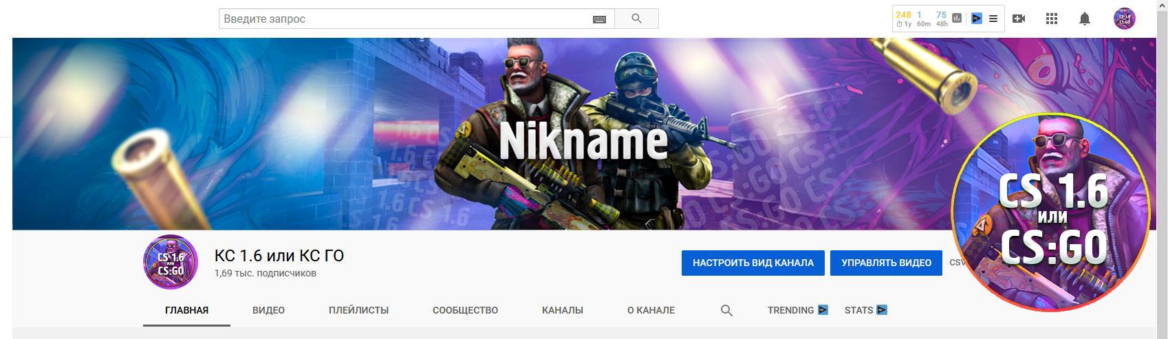 Купить PSD* Шапка и аватарка для Ютуб канала